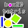 box2Dtetris