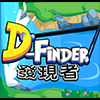 D-Finder - Action Game - AktionsSpiel online game