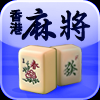 Mahjong Hong Kong online game