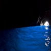 Blue Grotto Cave jigsaw online game