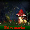 Fairy stories. Find objects online game