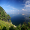 Lake Baikal Jigsaw online game