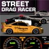 Street Drag Race The Super Cars Street Drag Racing online game