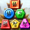Travel to China online game